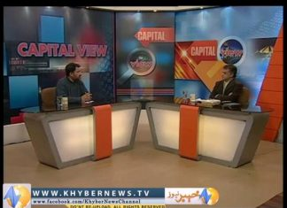 Capital View ( Ep # 80 - 14-01-15 )