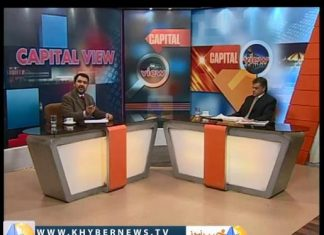 Capital View ( EP # 81 - 21-01-2015 )(1)
