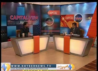 Capital View ( Ep # 82 - 28-01-15 )