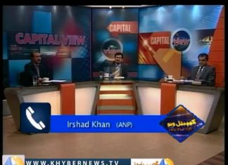Capital View ( Ep # 87 - 04-03-15 )