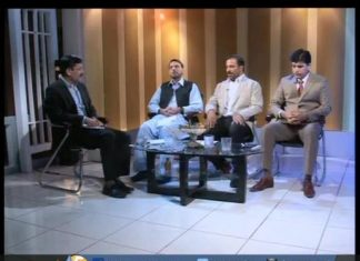 DA ULAS GHAG | EP # 43 (11th June