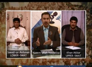 DA ULAS GHAG | EP # 46 ( 2nd July