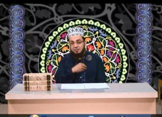 Faizan-e-Ramzan | EP # 11 ( 7th July