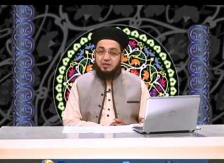 Faizan-e-Ramzan | EP # 12 ( 11th july