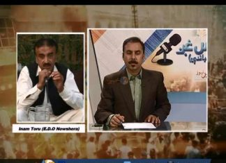 DA ULAS GHAG With Naeem Ullah | EP # 48 ( 16th July