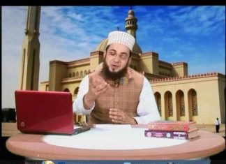 Faizan-e-Ramzan | EP # 15 ( 15th July