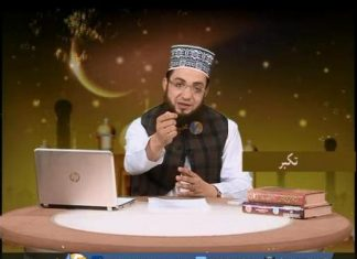 Faizan-e-Ramzan | EP # 16 ( 16th July
