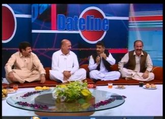 DATE LINE With Syed Wiqas Shah | 20th July