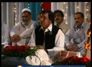 Mardan Mushaira ( Eid Day 03 - 08-10-14 )