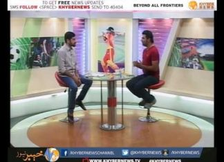 Khyber News | Sports Mag Ep # 76 [29-05 -2016]