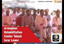 Armaghan Rehabilitation Center Talash Report by Israr Lower Dir