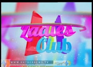 Ladies Club ( Ep # 33 - 19-10-14 )