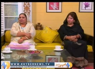 Ladies Club ( Ep # 34 - 26-10-14 )