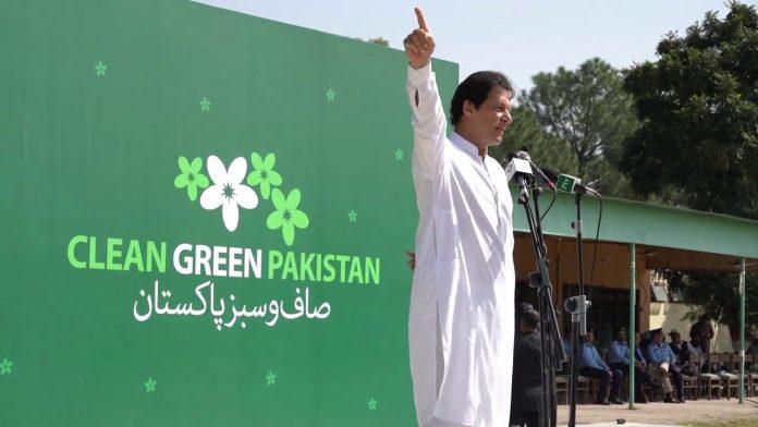 ماحول صفا ساتل زمونږ ديني، اخلاقي او قومي فريضه ده، د وزير اعظم عمران خان