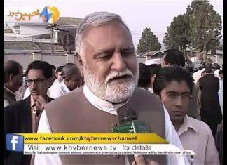 Sahibzada Muhammad Anees Report by Waheed