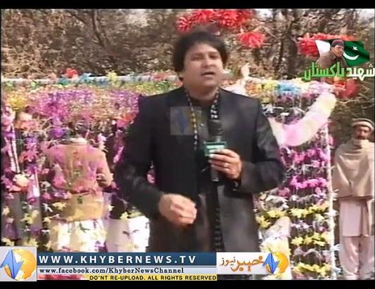 Shaheed-e-Pakistan ( Aitzaz Hassan Special - 06-01-2015 )