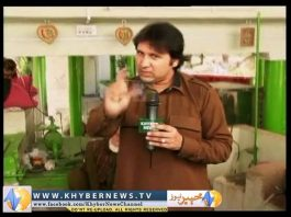 Khyber Watch ( Ep # 308 - 02-01-2015 )