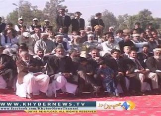 Cadet College Razmak Report by Askari Khyber News