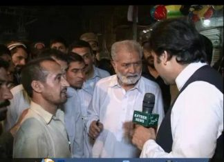 Khyber Watch With Yousaf Jan | Ep # 330 ( 10th July