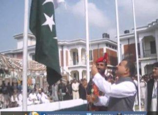 باجوڑ میں جشن آزادی کی مناسبت سے تقریبات کا انعقاد