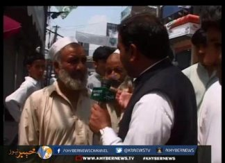 DISTRICT DIARIES SWAT | EP # 127 ( 14th August