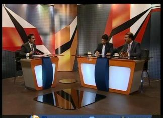 Khyber On Line | 15th August