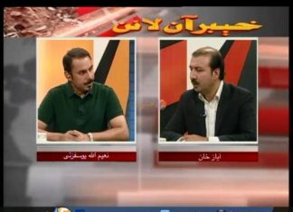 Khyber On Line | EP # 02 ( 22th August