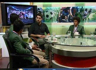 Sports Mag | Ep # 38 ( 23th August