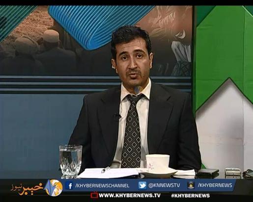 FATA ISSUES ( QABAILI CHARAY ) ( Ep # 03 ) ( 25th August