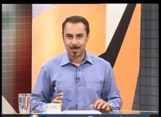 Khyber On Line | EP # 06 ( 19th September
