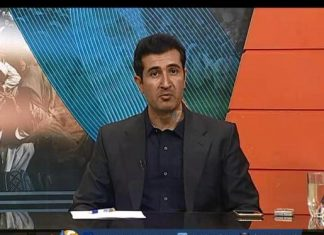 FATA ISSUES ( Ep # 14 - 10-11-2015 )