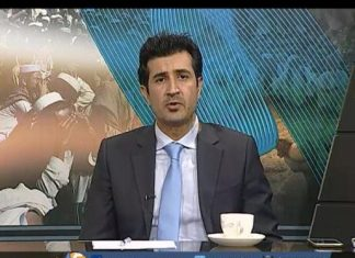 FATA ISSUES ( Ep # 18 - 08-12-2015 )