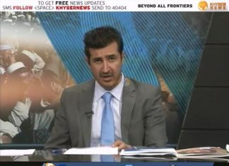 FATA ISSUES ( Ep # 21 - 29-12-2015 )