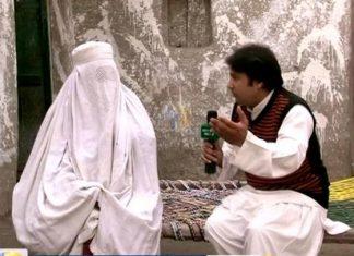 Khyber News   Yousaf Jan   Khyber Watch ( Ep # 266 - 31-01-2014 )