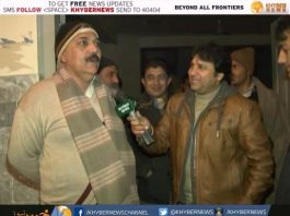 Khyber Watch ( Ep # 354 - 05-02-2016 )
