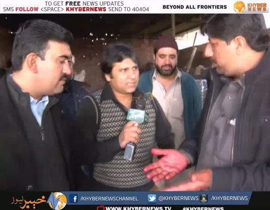 Khyber Watch | Ep # 356 ( 19-02-16 )