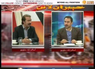 Khyber On Line ( EP # 31 - 15-03-2016 )