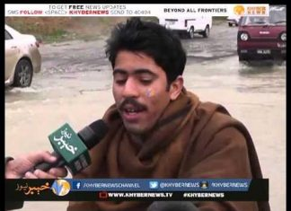 Khyber News   DISTRICT DIARIES HARIPUR EP # 12 [ 21-03-2016 ]