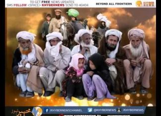 Khyber News | FATA ISSUES Ep # 31 [ 22-03-2016 ]