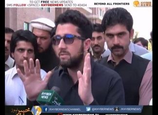Khyber News   DISTRICT DIARIES JALALABAD Ep # 08 [ 28-03-2016 ]