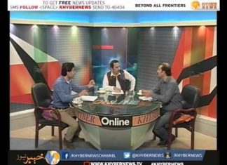 Khyber On Line | EP # 38 ( 08-04-2016 )