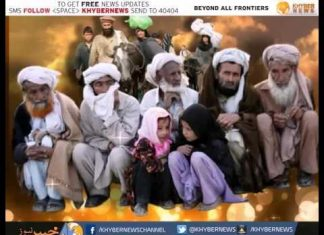 Khyber News | FATA ISSUES Ep # 35 [ 12-04-2016 ]