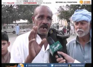 Khyber News   DISTRICT DIARIES HARIPUR EP # 15 [ 19-04-2016 ]