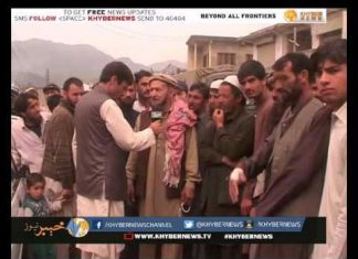 Khyber News   DISTRICT DIARIES BUTGRAM ( EP # 09) [ 25-04-2016 ]