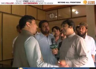 Khyber Watch With Yousaf jan   Ep # 366 ( 06-05-2016 )