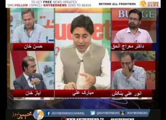 Khyber News | Khyber On Line EP # 50 [ 03-06-2016 ] Budget Special