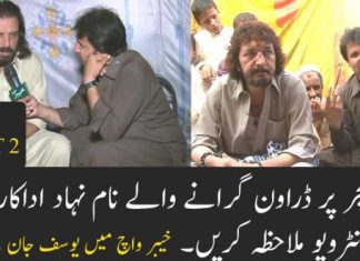 Khyber Watch ( Ep # 292 - 07-09-2014 )