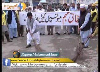 Hafta Safai TMA Chakdara Report by Israr Lower Dir