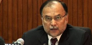 Enemies of Pakistan hatching conspiracies against CPEC: Ahsan