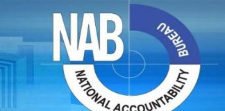 Government finalizes draft of new NAB amendment ordinance